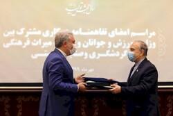 Cultural Heritage, Tourism, and Handicrafts Minister Ali-Asghar Mounesan