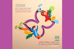 A poster for the 33rd International Film Festival for Children and Youth.