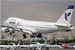 IranAir flights to Europe running on normal schedule