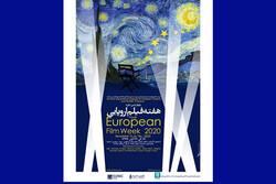 European Film Week