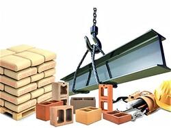 constructional materials