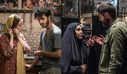 """A combination photo show scenes from the Iranian films """"Drowning in Holy Water"""" and """"The Slaughterhouse""""."""