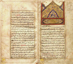UNESCO-tagged Golestan Palace to digitize archives into books