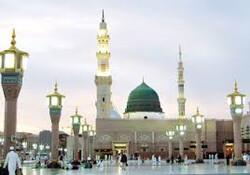 Prophet Mohammad (S)