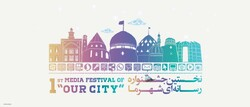 """Our City"" media festival calls for works"