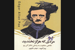 """""""Poe: A Life Cut Short"""""""