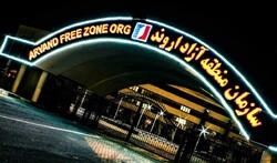 Arvand free zone