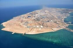 Abu Musa Island
