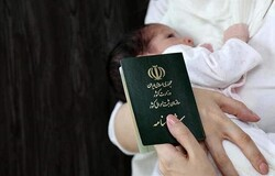 First identity card issued for child born to Iranian mother, foreign father
