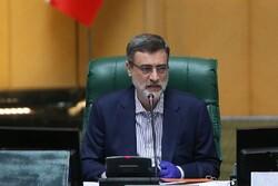 Deputy Speaker