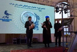 Iranian director Narges Abyar speaks during the opening ceremony of the 6th Herat International Women's Film Festival in Afghanistan on November 16, 2020. (HIWFF)
