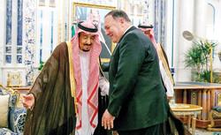 Saudi Arabia-U.S.