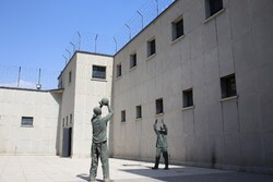 Museum of Qasr Prison