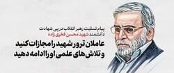 Martyr Fakhrizadeh