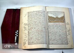 Avicenna's Canon of Medicine added to National Heritage list