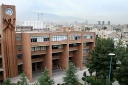 Sharif University among top 500 universities worldwide