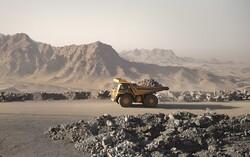 Bushehr mines