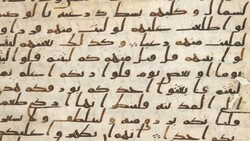 Quran inscriptions, ancient rhytons added to national heritage list
