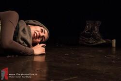 "This file photo shows Mahana Narimani performing ""Ground Zero"" at Tehran's Mashyekhi Theater."