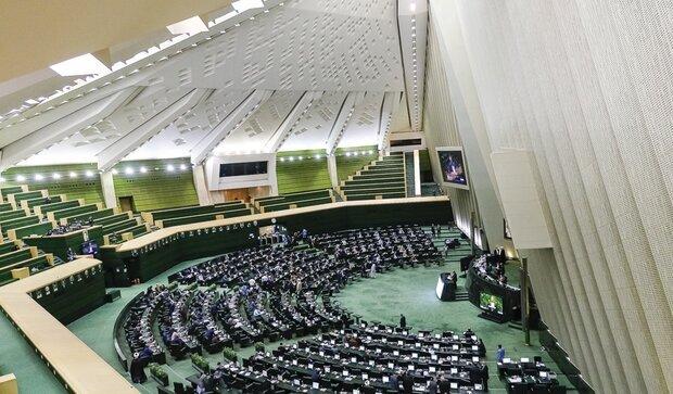 Iranian Parliament passes generalities of anti-sanction plan