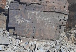 Ancient petroglyphs discovered in Iran's Lorestan