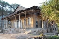 Fakhr al-doleh Mansion