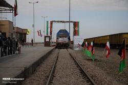 Khaf-Herat