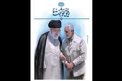 ommander Qassem Soleimani