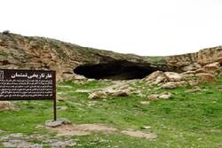 Entrance to Tamtama Cave, a Paleolithic-era shelter for the hunter-gatherers, is seen near Lake Urmia, northwest Iran.