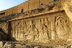 Cheshmeh-Ali
