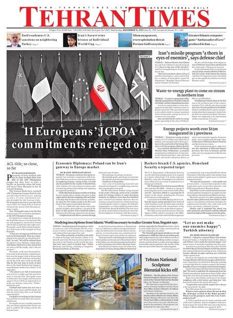 13835.pdf - صفحه 1