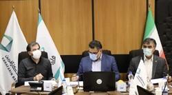 Hamrah-e Aval (MCI) and Karafarin Bank