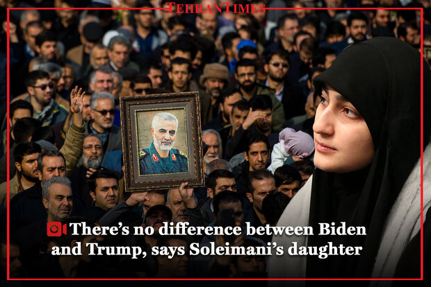 There's no difference between Biden and Trump, say's Soleimani's daughter
