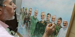 Iranian resistance martyrs