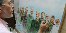 Iranian resistance martyrs
