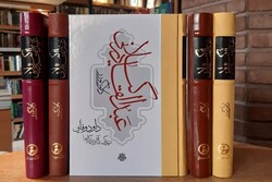 "Copies of the Persian translation of Turkish writer Dilaver Gurer's book ""Abd al-Qadir Jilani"" by Davud Vafai are on display in a Tehran bookstore."