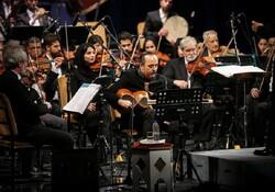Iran National Instruments Orchestra