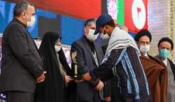 Arbaeen International Awards