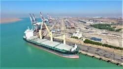 Imam Khomeini Port