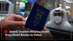 Israeli tourists stealing items from hotel rooms in Dubai
