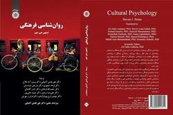"""Cultural Psychology"""