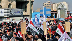 Iraqis march on Gen. Soleimani, al-Muhandis assassination anniversary