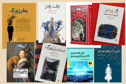 A combination photo shows front covers of the books translated by the nominees of the 4th Abolhassan Najafi Award.