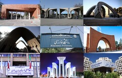 Iran ranks 14th for top universities worldwide