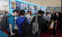 Tehran International Book Fair