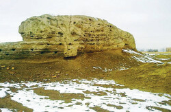 Tepe Ahranjan