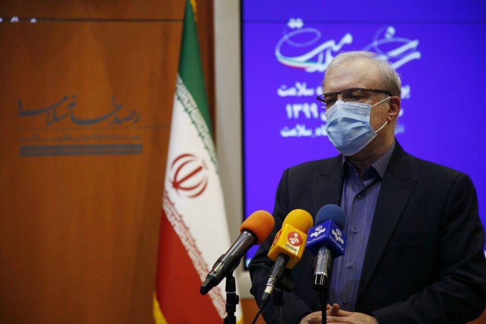Iran confirms four new cases of mutated coronavirus