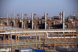 Bid Boland Refinery