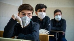 "Schools reopen with ""optional"" attendance amid pandemic"