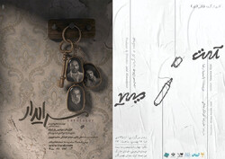 """A combination photo shows posters for the plays """"The Caretaker"""" and """"Art""""."""